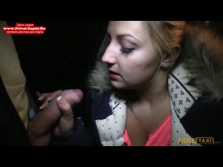 FakeTaxi Crystal E22 2013 HD